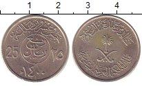 Изображение Дешевые монеты ОАЭ 25 филс 1970 Медно-никель XF