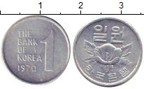 Изображение Барахолка Корея 1 янг 1970 Алюминий XF