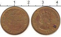 Изображение Дешевые монеты Гонконг 10 центов 1965 Латунь XF