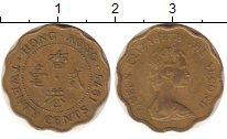 Изображение Дешевые монеты Гонконг 20 центов 1977 Латунь XF