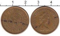 Изображение Дешевые монеты Китай Гонконг 50 центов 1977 Латунь XF