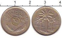 Изображение Барахолка Ирак 1 динар 1972 Медно-никель XF