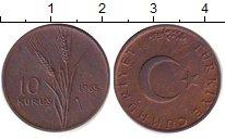 Изображение Дешевые монеты Турция 10 куруш 1965 Медь VF
