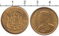 Изображение Дешевые монеты Вьетнам 1 пхан 1975 Латунь XF