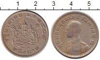 Изображение Дешевые монеты Вьетнам 10 ксу 1971 Медно-никель XF