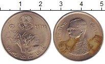 Изображение Дешевые монеты Вьетнам 10 ксу 1970 Медно-никель XF-