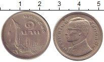 Изображение Дешевые монеты Вьетнам 1 хао 1971 Медно-никель XF