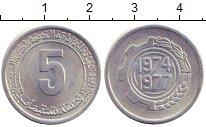 Изображение Дешевые монеты Алжир 5 сантим 1974 Алюминий XF