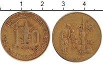 Изображение Барахолка Западно-Африканский Союз 10 франков 1997 Медь VF+