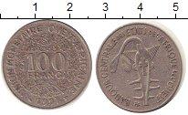Изображение Барахолка Западно-Африканский Союз 100 франков 1997 Медно-никель XF