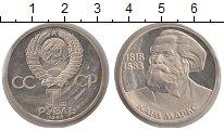 Изображение Монеты СССР 1 рубль 1983 Медно-никель Proof