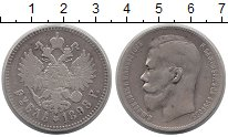 Изображение Монеты 1894 – 1917 Николай II 1 рубль 1898 Серебро VF **