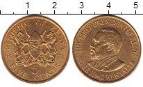 Кения 5 центов 1975 Латунь