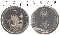 Изображение Монеты Россия жетон 0 Медно-никель Proof-