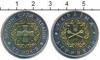 Изображение Монеты Украина 5 гривен 2001 Биметалл UNC-