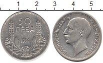 Изображение Монеты Болгария 50 лев 1934 Серебро XF