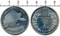 Изображение Монеты Україна 2 гривны 2008 Медно-никель UNC-