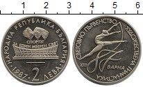 Изображение Монеты Болгария 2 лева 1987 Медно-никель UNC-