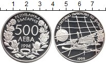 Изображение Монеты Болгария 500 лев 1994 Серебро Proof