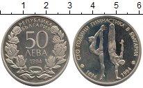 Изображение Монеты Болгария 50 лев 1994 Медно-никель Proof- 100 - летие  спортив