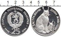 Изображение Монеты Болгария 25 лев 1990 Серебро Proof