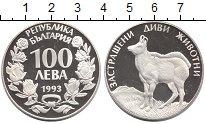 Изображение Монеты Болгария 100 лев 1993 Серебро Proof- Сохранение животного