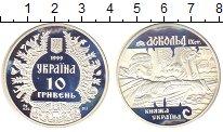 Изображение Монеты Украина 10 гривен 1999 Серебро Proof-