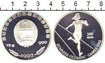 Изображение Монеты Северная Корея 200 вон 1992 Серебро Proof