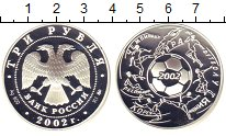 Изображение Монеты Россия 3 рубля 2002 Серебро Proof- ЧМ по футболу 2002 г