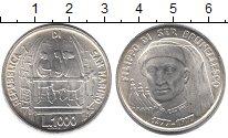 Изображение Монеты Сан-Марино 1000 лир 1977 Серебро UNC-
