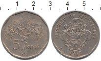 Изображение Монеты Сейшелы 5 рупий 1982 Медно-никель XF