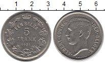 Изображение Монеты Бельгия 5 франков 1931 Никель XF