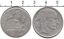 Изображение Монеты Бельгия 20 франков 1931 Серебро VF