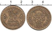 Изображение Монеты Марокко 20 франков 1951 Латунь XF Протекторат  Франции