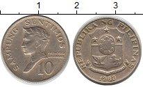 Изображение Монеты Филиппины 10 сентимо 1969 Медно-никель XF