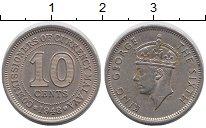 Изображение Монеты Малайя 10 центов 1948 Медно-никель XF+ Протекторат  Британи