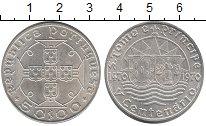 Изображение Монеты Сан-Томе и Принсипи 50 эскудо 1970 Серебро UNC-