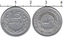 Изображение Монеты Монголия 15 мунгу 1959 Алюминий VF