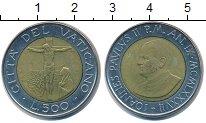 Изображение Монеты Ватикан 500 лир 1987 Биметалл UNC-