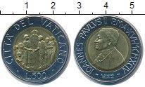 Изображение Монеты Ватикан 500 лир 1994 Биметалл UNC-