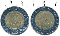 Изображение Монеты Ватикан 500 лир 1985 Биметалл UNC-