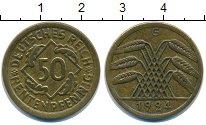 Изображение Монеты Веймарская республика 50 пфеннигов 1924 Латунь XF