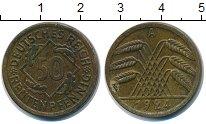 Изображение Монеты Веймарская республика 50 пфеннигов 1924 Латунь XF-