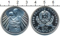Изображение Монеты Болгария 25 лев 1981 Серебро Proof 1300 - летие  госуда