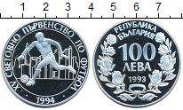 Изображение Монеты Болгария 100 лев 1993 Серебро Proof Чемпионат  мира  по