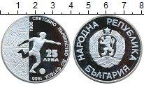 Изображение Монеты Болгария 25 лев 1986 Серебро Proof Чемпионат  мира  по