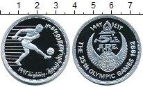 Изображение Монеты Египет 5 фунтов 1992 Серебро Proof