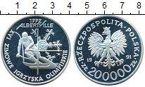 Изображение Монеты Польша 200000 злотых 1991 Серебро Proof Олимпиада 92. Альбер