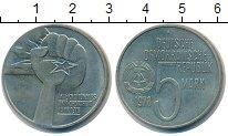 Изображение Монеты ГДР 5 марок 1978 Медно-никель XF