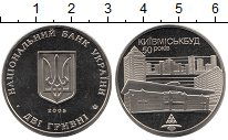 Изображение Монеты Україна 2 гривны 2005 Медно-никель Prooflike